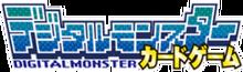 250px-Cardgame logo
