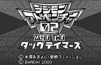 Digimon Adventure 02 Tag Tamers pantalla de inicio
