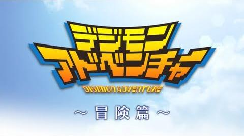 Digimon Adventure RPG Trailer un poco de historia