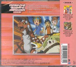 Digimon Tamers Best Tamers Original Karaoke ~Digimon Hen~b