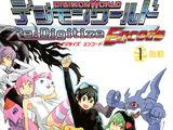 Digimon World Re:Digitize: Encode