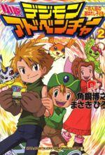 Digimon Adventure Novel Cover 2
