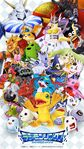 Digimonlinkz smart phone wallpaper2