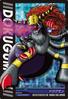 Dokugumon 4-062 (DJ)
