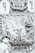 List of Digimon Next chapters 9