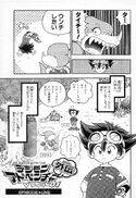 List of Digimon Adventure V-Tamer 01 chapters S1