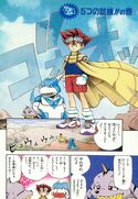 List of Digimon Adventure V-Tamer 01 chapters 4