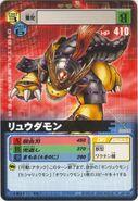 Da-006 Ryuudamon
