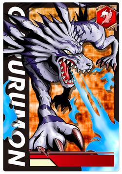 Garurumon 1-010 (DCr)