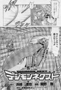 List of Digimon Next chapters 13