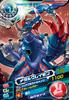 MetalGreymon D6-19 (SDT)