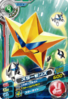 Starmons DC-03 (SDT)