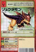 Ryudamon carta