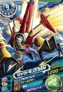 Shoutmon X3gm c2