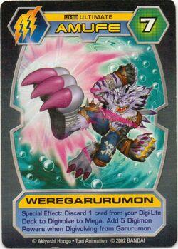 WereGarurumon DT-99 (DT)