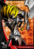 Duftmon Leopard Mode 2-059 (DJ)