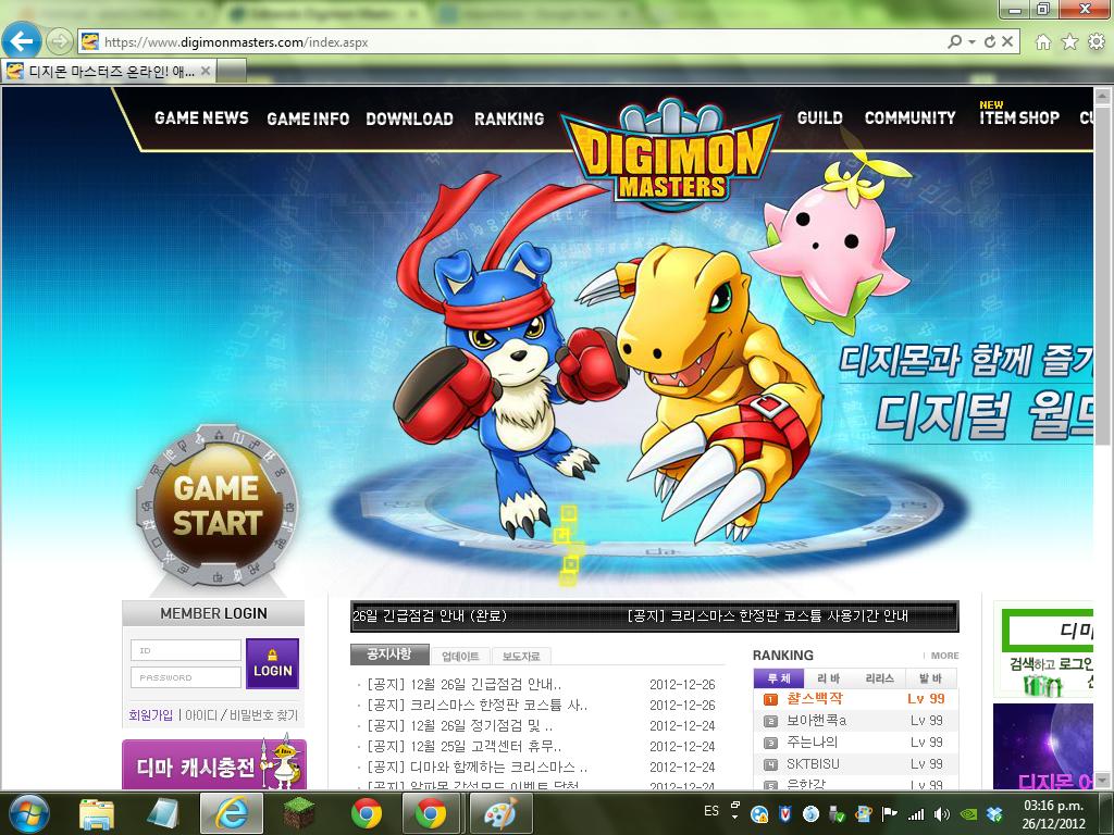Digimon masters digimon wiki fandom powered by wikia digimon masters originalkorean kdmo gumiabroncs Images