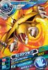 Sparrowmon D6-13 (SDT)