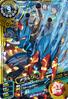 MetalGreymon D3-CP4 (SDT)