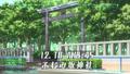 8-11 Fujimizaka Shrine.png
