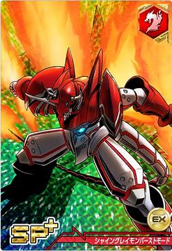 ShineGreymon Burst Mode 6-718 (DCr)