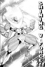 Shining V(-)Force 1