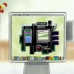 Das <b>Tor zur Digiwelt</b> auf dem Bildschirm