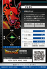 Guilmon 3-002 B (DJ)