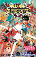 List of Digimon Xros Wars chapters V1