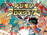 Digimon Xros Wars (manga)