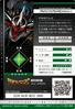 BlackImperialdramon Dragon Mode 2-039 B (DJ)