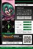 Cho-Hakkaimon 3-011 B (DJ)