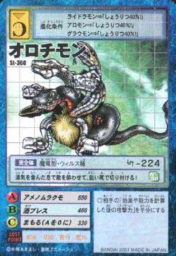 Orochimon St-360 (DM)