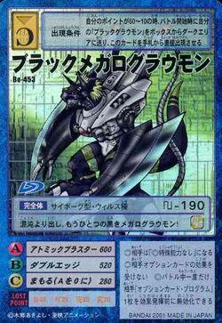 BlackMegaloGrowmon Bo-453 (DM)
