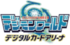 Digitalcardarena logo