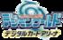 Digitalcardarena logo