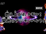 EP79 (Xros Wars)