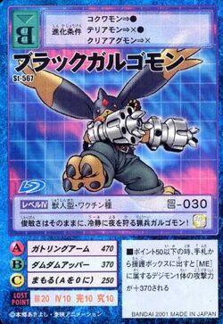 BlackGargomon St-567 (DM)