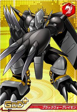 BlackWarGreymon 6-379 (DCr)