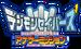 Anothermission logo