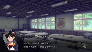 Captura3 Digimon Survive