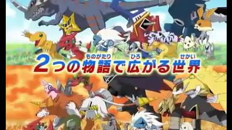 DS「デジモンストーリー超クロスウォーズ」スペシャルムービー第2弾