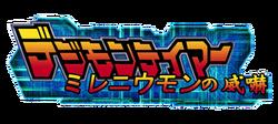 Digimon Millenniumon's Menace Logo