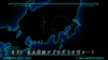 Appli Monsters - 27 - Japanisch