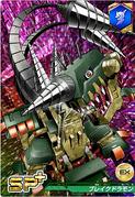 Breakdramon Crusader card