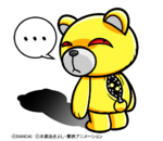 Digimon Twitter 2017-10-29 b