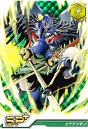 Karatenmon Dch-7-097 front