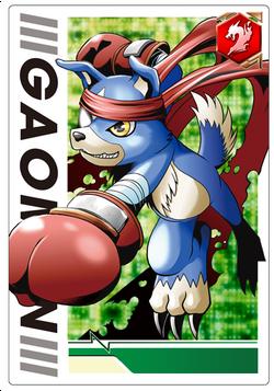 Gaomon 2-002 (DCr)