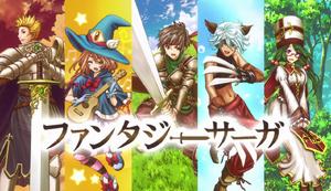 8-03 Fantasy Saga