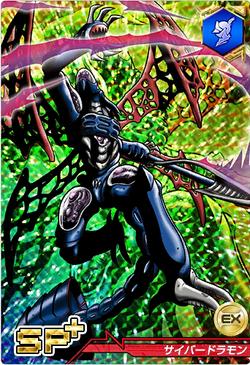 Cyberdramon 6-675 (DCr)